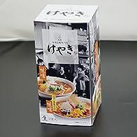けやき 味噌 札幌ラーメン