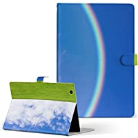 igcase Qua tab QZ8 KYT32 au LGエレクトロニクス キュアタブ タブレット 手帳型 タブレットケース タブレットカバー カバー レザー ケース 手帳タイプ フリップ ダイアリー 二つ折り 直接貼り付けタイプ 001578 写真・風景 虹 青空