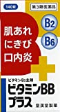 ビタミンBBプラス「クニヒロ」 140錠