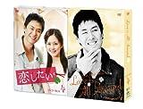 恋したい DVD-BOX4 画像