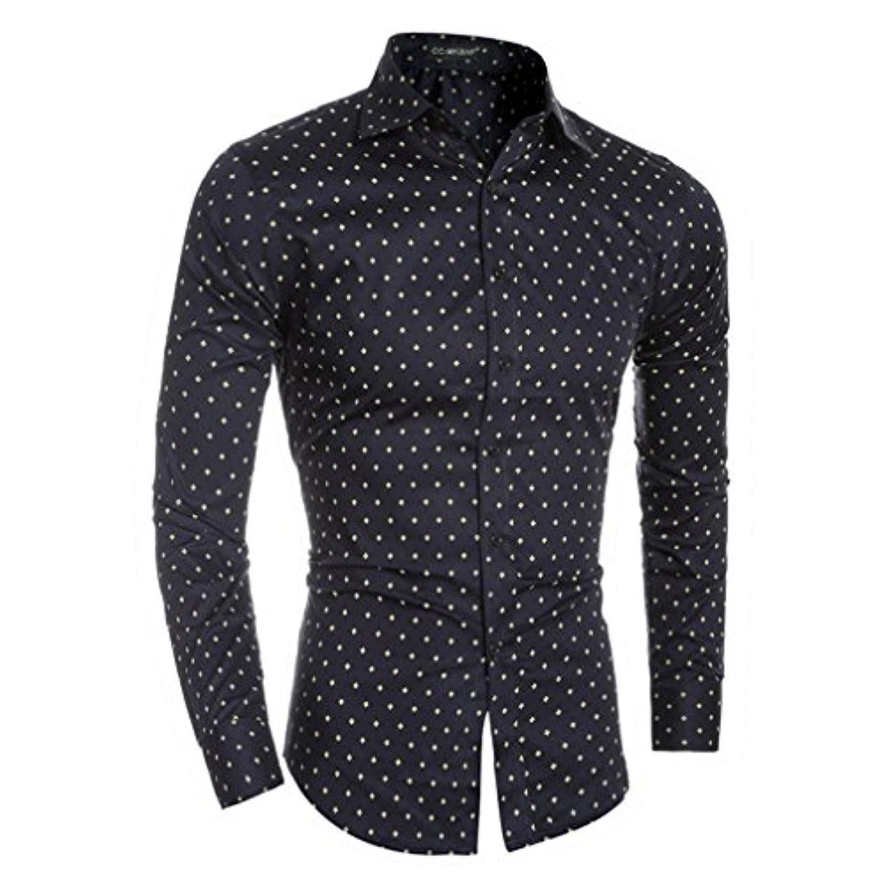 テスト抑圧探すHonghu メンズ シャツ 長袖 100%綿 飛行機プリント カジュアル スリム ネイビー M 1PC