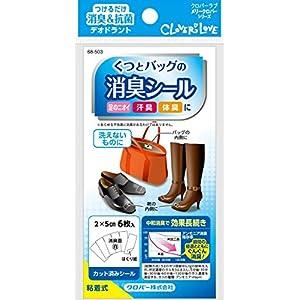 Clover つけるだけ消臭&抗菌 くつとバッグの消臭シール 2cm×5cm 68-503