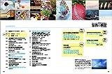 写真の教室№61 特集:ポイントは夏らしさを魅力的に!ぜひ写したい夏の被写体大集合 (日本カメラMOOK) 画像