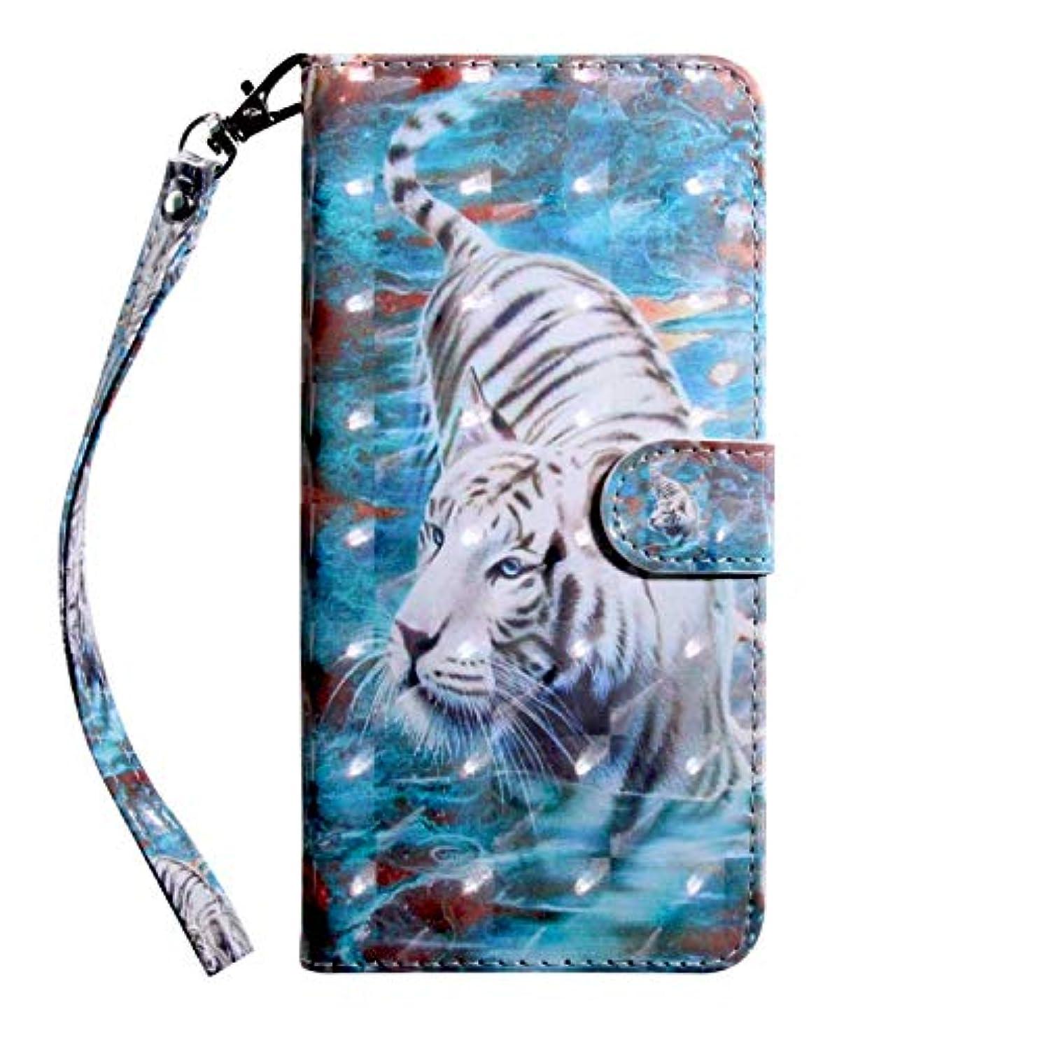 同じ地質学アミューズメントiPhone 7 Plus/iPhone 8 Plus 手帳型 ケース, Zeebox® 高級PUレザー 薄型 簡約風 人気 財布型 ケース, カード収納 スタンド 機能 マグネット開閉式, 虎