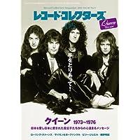 レコード・コレクターズ 2011年 05月号 [雑誌]