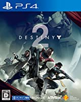 【PS4】Destiny 2【早期購入特典】DLC『エキゾチックウェポン コールドハート+キル自慢のゴースト』がダウンロード出来るプロダクトコードチラシ同梱