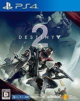 【PS4】Destiny 2【早期購入特典】DLC『エキゾチックウェポン コールドハート+キル自慢のゴースト』がダウンロード出来るプロダクトコードチラシ同梱