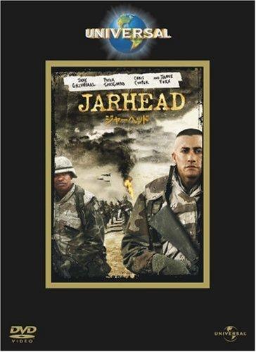 ジャーヘッド [DVD]の詳細を見る