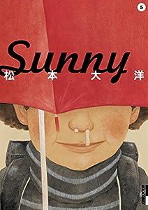 Sunny 5巻 表紙画像