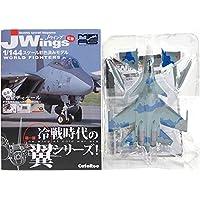 【3A】 カフェレオ 1/144 JWings監修 ミリタリーエアクラフト Vol.1 冷戦時代の翼 Su-37 フランカー スホーイ設計局 1996年 単品