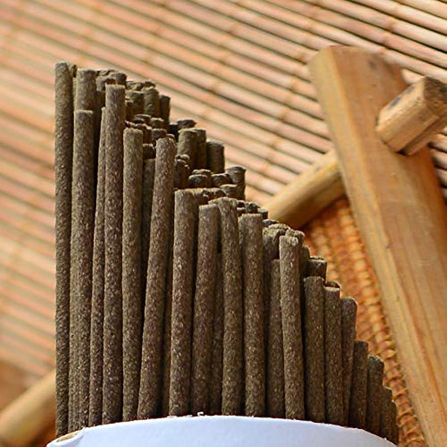 台風アームストロング作物Diatems - サンダルウッド香沈香香、老山白檀香、よもぎ、お香、健康、静けさ、睡眠、香[健康よもぎ]の20グラム