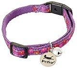 ペティオ (Petio) 猫小町カラー 小花 パープル [猫用首輪]