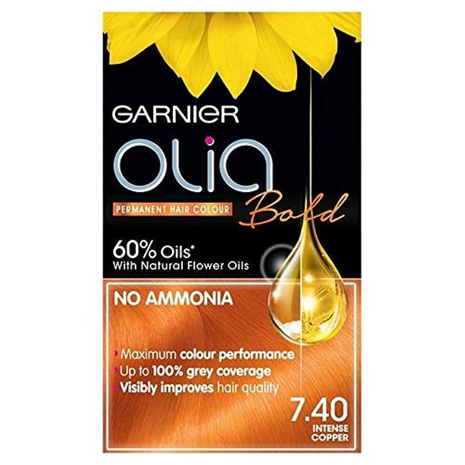 隔離対角線おっと[Garnier ] 7.40強烈銅永久染毛剤Oliaガルニエ - Garnier Olia 7.40 Intense Copper Permanent Hair Dye [並行輸入品]
