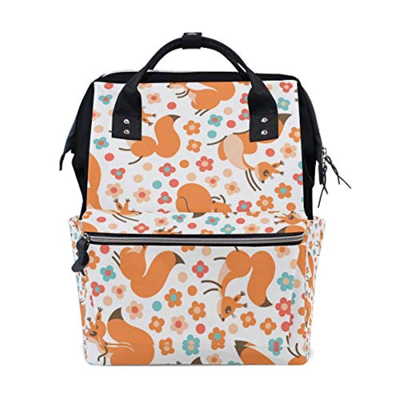 ママバッグ マザーズバッグ リュックサック ハンドバッグ 旅行用 可愛い リス柄 秋の花 黄 ファション