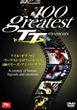 100GREATEST TT MOMENTS [DVD]
