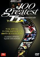 100GREATEST TT MOMENTS [DVD]
