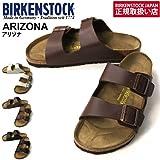 ビルケンシュトック サンダル メンズ (ビルケンシュトック) BIRKENSTOCK アリゾナ BS-ARIZONA