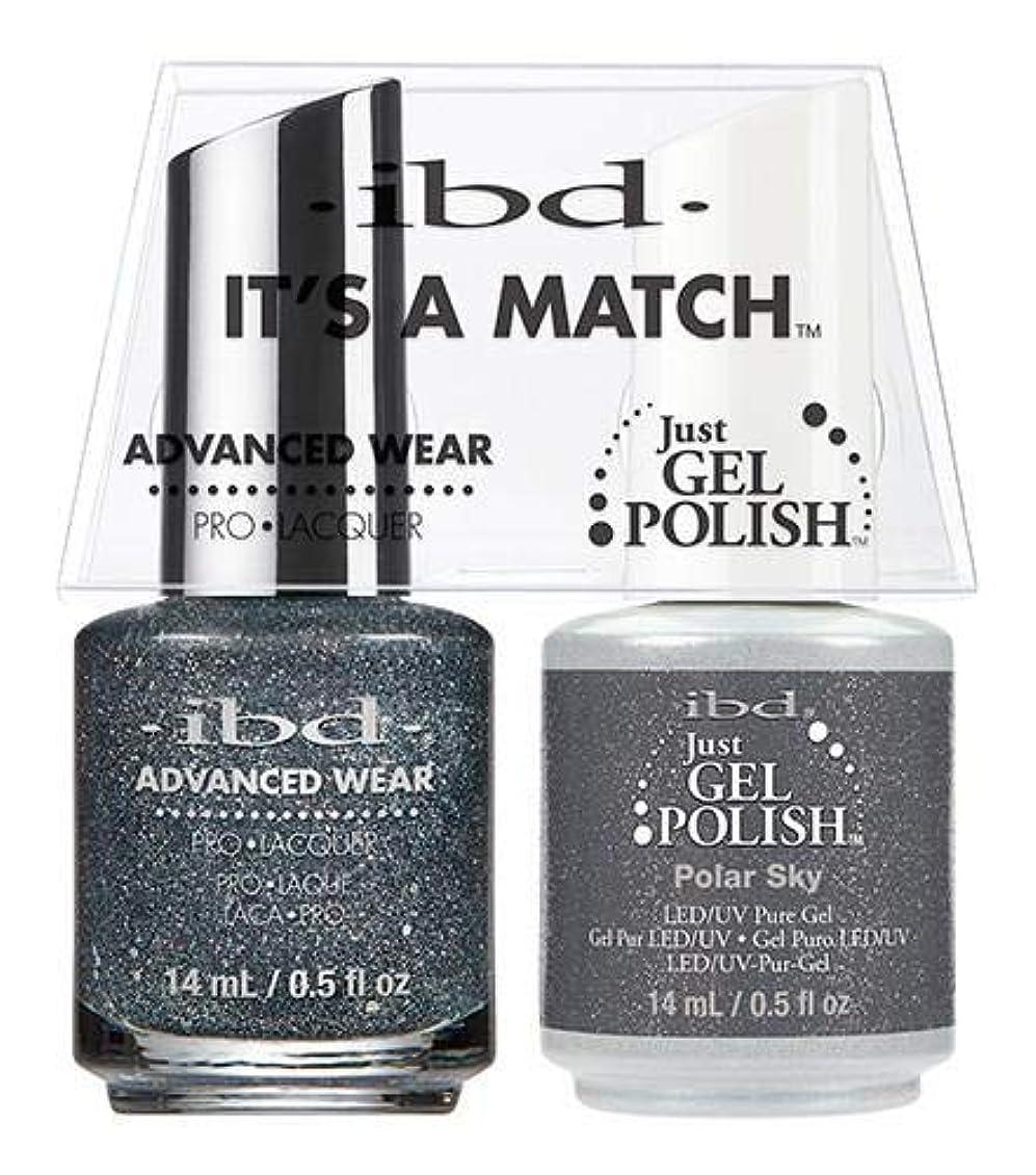 既に星非難IBD Advanced Wear -
