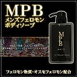 メンズフェロモン ボディソープ MPB 600ml
