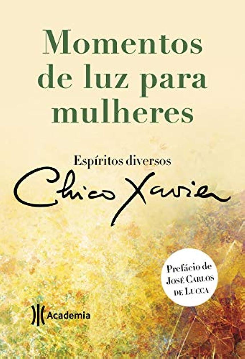 ラベンダー囲いメニューMomentos de Luz Para Mulheres: 2