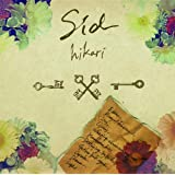 hikari(初回生産限定盤A)(DVD付)
