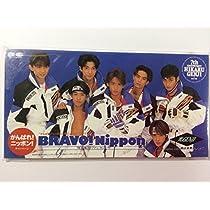 BRAVO!Nippon~雪と氷のファンタジー