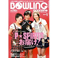 BOWLING magazine (ボウリング・マガジン) 2009年 01月号 [雑誌]