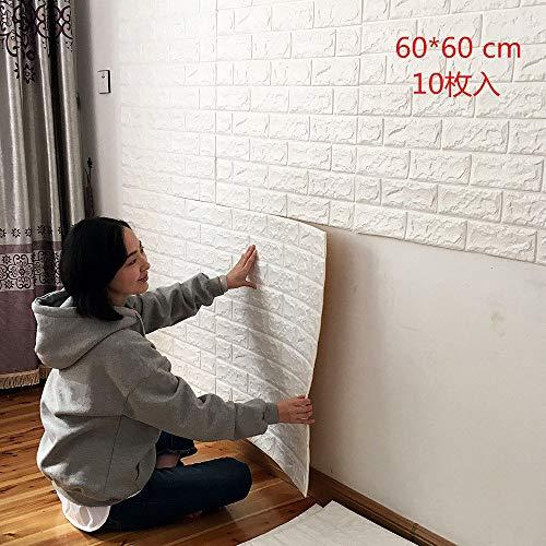 10枚 3D 壁紙 レンガ 防音シート 防水 壁紙 断熱 DIYクッション シール シート立体 壁用 レンガ 貼るだけ 壁材 ブリック ホワイトレン リアル風 レンガ 白 壁用 タイル 60cm*60cm