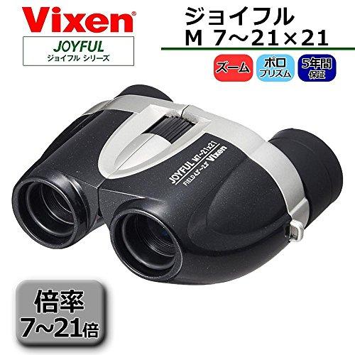 Vixen ビクセン 双眼鏡 JOYFUL ジョイフル M7~21×21 12742-9 スポーツ・アウトドア アウトドア ab1-1087409-ak [簡易パッケージ品]