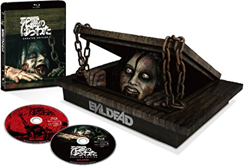 死霊のはらわた(2013)アンレイテッド・エディション フィギュ...[Blu-ray/ブルーレイ]