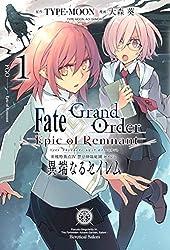 Fate/Grand Order -Epic of Remnant- 亜種特異点IV 禁忌降臨庭園 セイレム 異端なるセイレム (1) (1) (REXコミックス)