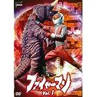 ファイヤーマン VOL.1【DVD】