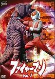 ファイヤーマン VOL.1[DVD]