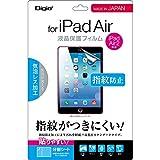 iPad Air 2 / Air 用 液晶保護フィルム 指紋防止 高光沢 気泡レス加工 TBF-IP13FLS