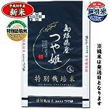 島根県大田市 特別栽培米 石見銀山つや姫 白米5kg[無洗米加工] 平成28年産