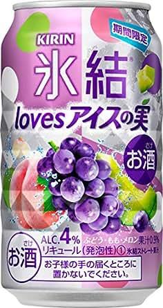 キリン 氷結 loves アイスの実 [ チューハイ 350ml×24本 ]