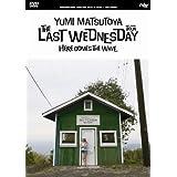 松任谷由実 THE LAST WEDNESDAY TOUR 2006 ~HERE COMES THE WAVE~ [DVD]