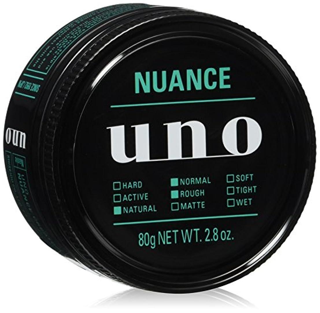 適度な圧力異常ウーノ ニュアンスクリエイター ワックス 80g