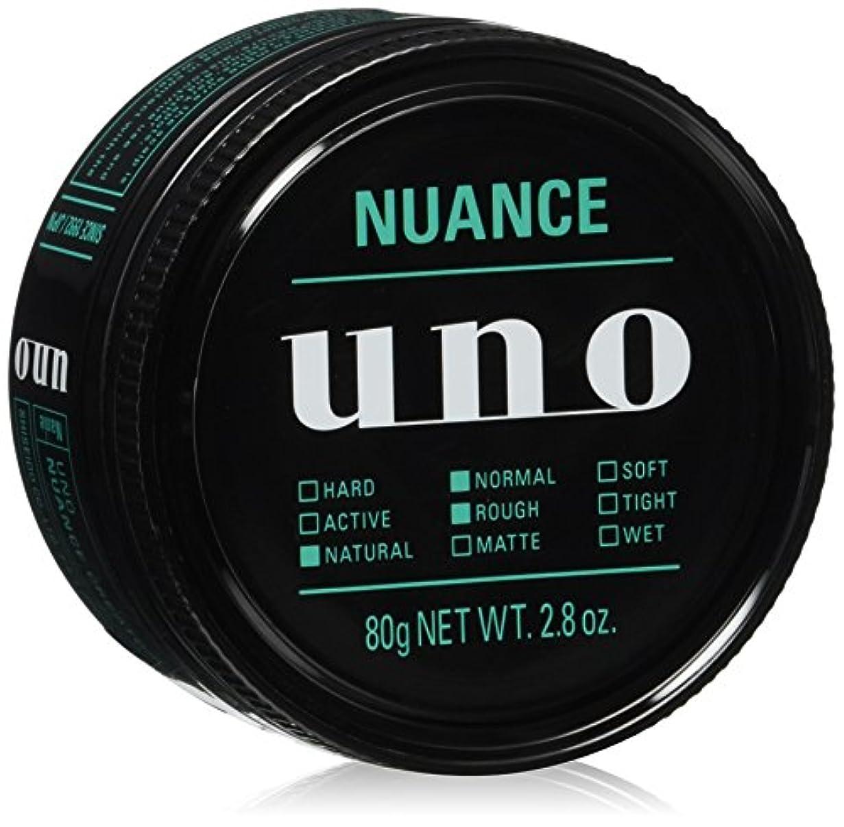 接辞服を洗う制限されたウーノ ニュアンスクリエイター ワックス 80g