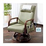 籐リクライニング回転座椅子 〔1: ロータイプ〕 合成皮革 サイドポケット/肘付き グリーンベージュ 〔完成品〕