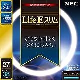 NEC 丸形スリム蛍光灯(FHC) LifeEスリム 27形 昼光色 FHC27ED-LE