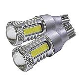 ピカキュウ トヨタ ランドクルーザープラド[TRJ/GRJ150系 後期] バック LED T16 爆-BAKU- 450lm バック ホワイト 6600K [後退灯] 2個 20322
