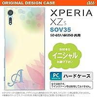 SOV35 スマホケース Xperia XZs ケース エクスペリア XZs イニシャル ぼかし模様 黄 nk-sov35-1592ini I