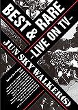BEST&RARE~LIVE ON TV~ [DVD] 画像
