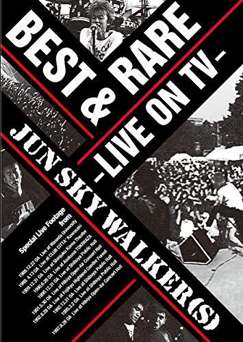 [画像:BEST&RARE~LIVE ON TV~ [DVD]]