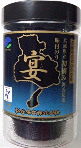 松谷海苔 兵庫産 初摘み 味付のり 宴 48枚(8切48枚)