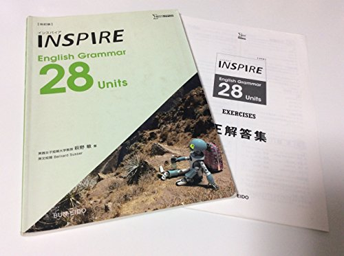 INSPIRE English Grammar 28Units