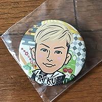 THE RAMPAGE RIKU 缶バッジ 2017 正月衣装 ガチャ