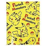ポケットモンスター ブック型ふせん ピカチュウ いっぱい PMST891