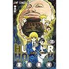 HUNTER×HUNTER 35 (ジャンプコミックス)
